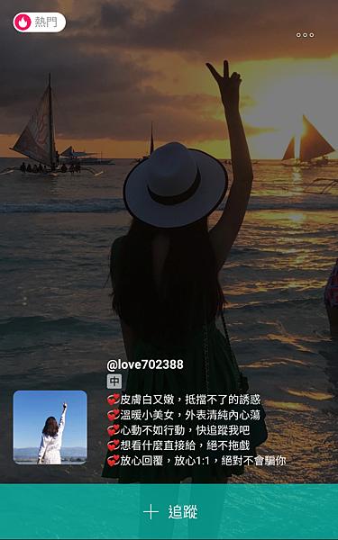 Screenshot_20180107-220542.png
