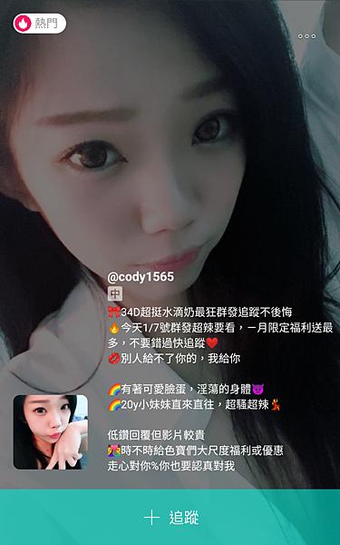 Screenshot_20180107-220634.png