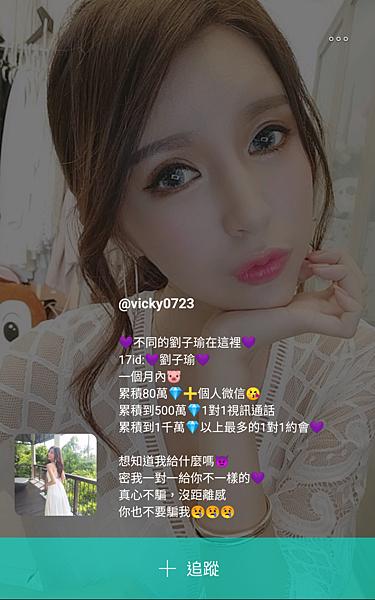 Screenshot_20180107-220913.png