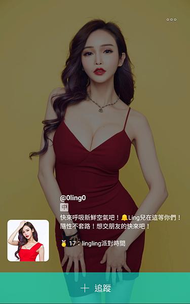 Screenshot_20180107-221059.png