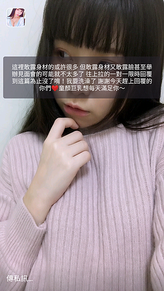 Screenshot_20180112-011054.png