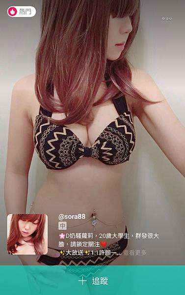 Screenshot_20180123-011154.png