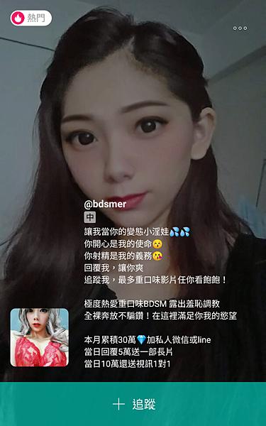 Screenshot_20180222-220201.png
