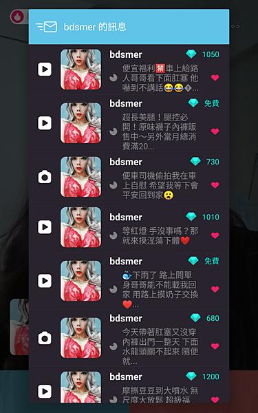 Screenshot_20180222-220247.png
