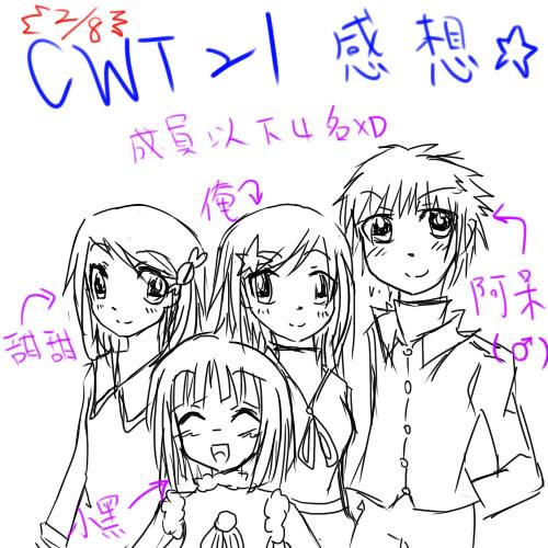 cwt21.jpg