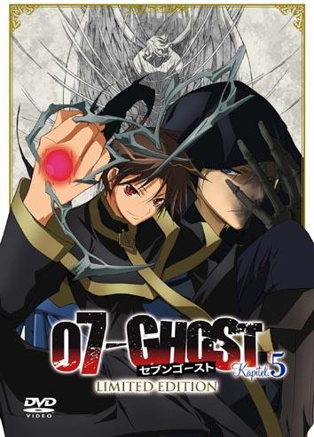 07-DVD~1.JPG
