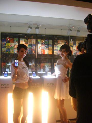 HTC EVO 3D 福利社 (1).JPG
