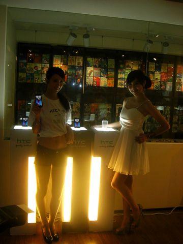 HTC EVO 3D 福利社 (2).JPG