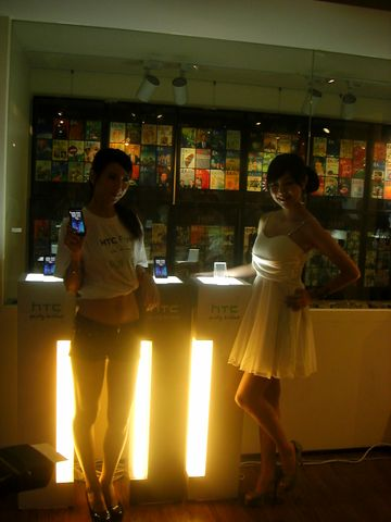 HTC EVO 3D 福利社 (3).JPG