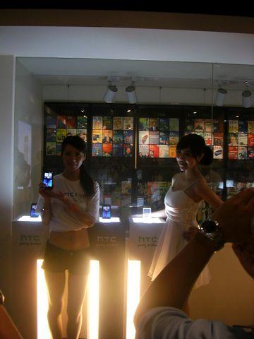 HTC EVO 3D 福利社 (4).JPG