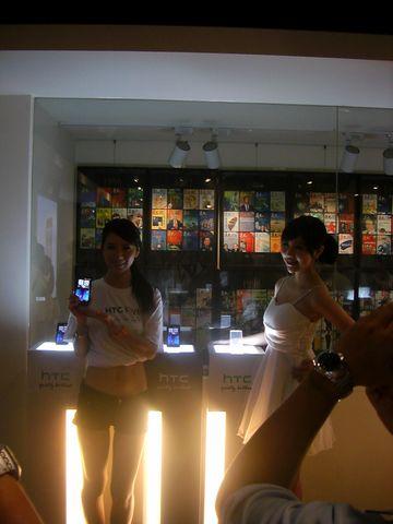 HTC EVO 3D 福利社 (6).JPG