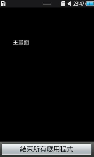 20100529234737.jpg