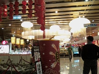 清水站一樓入口.jpg