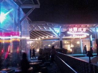 清水站二樓餐廳夜景.jpg