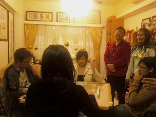 與冥王出現在打麻將的場景.jpg