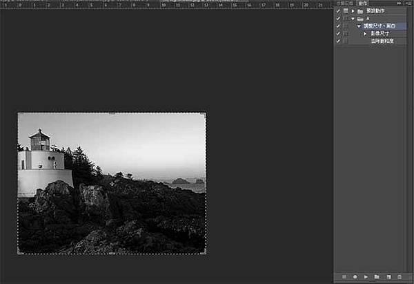 PhotoShop教學課程創建動作和播放動作01