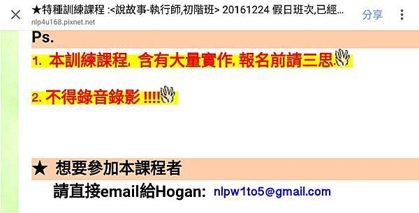 Screenshot_2017-01-10-00-05-55_1