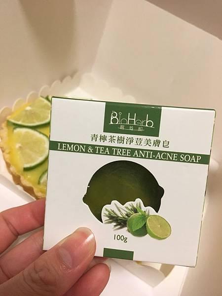 面膜 肥皂 023.jpg