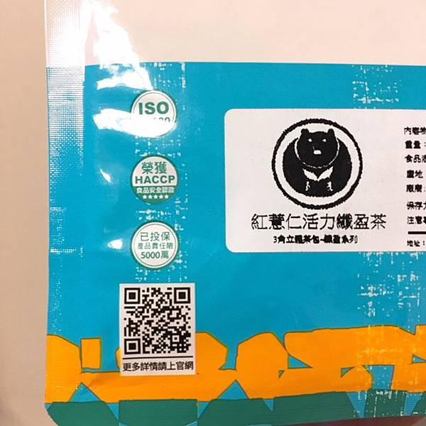 謝謝【mo】試用提供的台灣茶人紅薏仁活力纖盈茶3.JPG