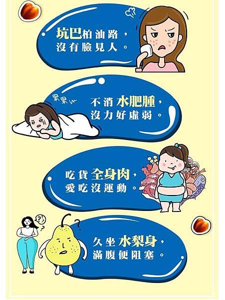 謝謝【mo】試用提供的台灣茶人紅薏仁活力纖盈茶7.jpg