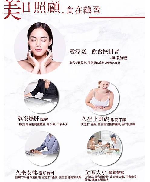 謝謝【mo】試用提供的台灣茶人紅薏仁活力纖盈茶8.jpg