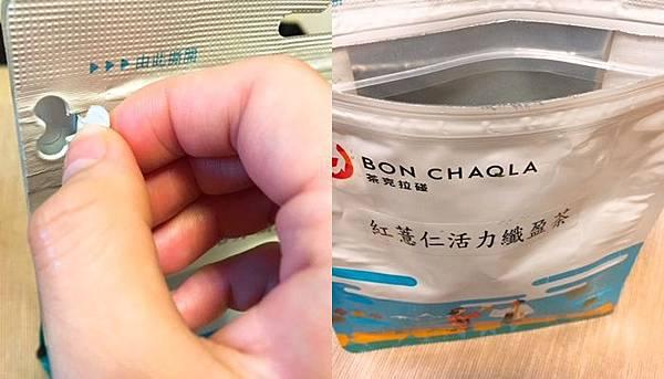 謝謝【mo】試用提供的台灣茶人紅薏仁活力纖盈茶4.jpg