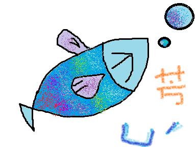 芳魚-min.png