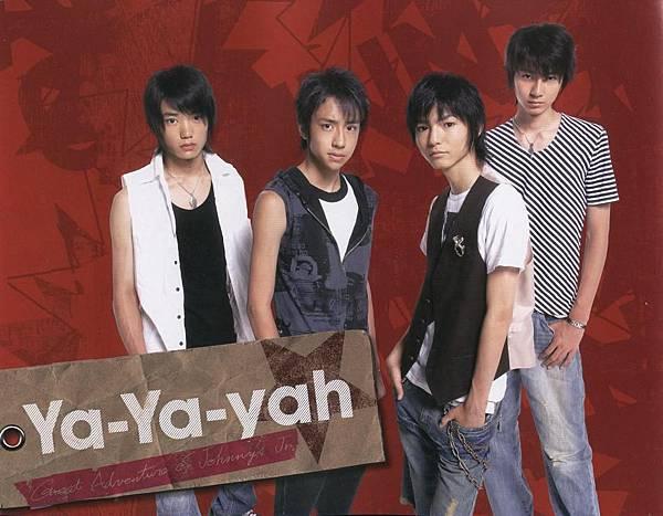 2006 Jr.大冒險場刊