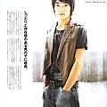 2006.8月號 Hanako west