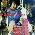 wink up 02.9月號(日文版)