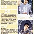 wink up 03.2月號(中文版)