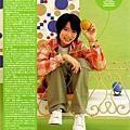wink up 03.3月號(日文版) 04.JPG