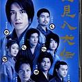 里見八犬傳DVD BOX(正面)