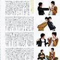 duet 06.4月號