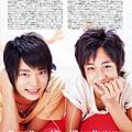 duet 06.7月號