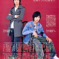 duet 07.1月號