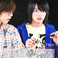 duet 07.5月號