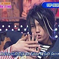 2005.5.29 Live stage shoon