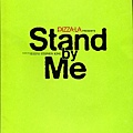 2003 Stand by me場刊