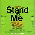Stand by me DM