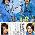 2006.2月號 TV navi