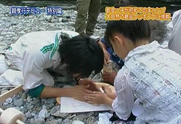 [Ya3]2007.6.23
