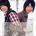 duet 07.12月號