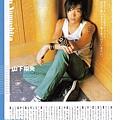 2004 TV Life vol.16