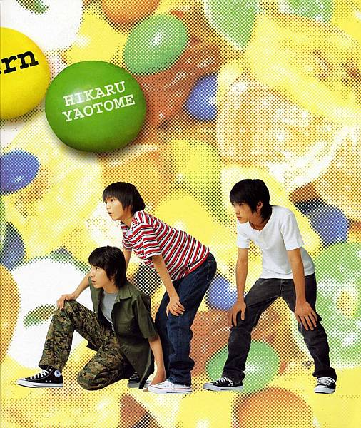2004 stand by me 場刊