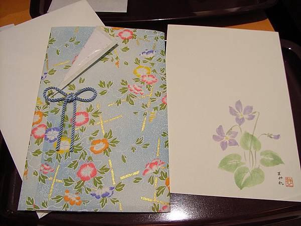 2008年春日本之旅-5/12