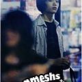 2008.10.16 翔央原宿照