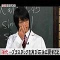 2008/10/14 百識王