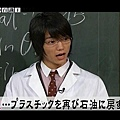 2008.10.14 百識王-17.jpg