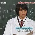 2008.10.14 百識王